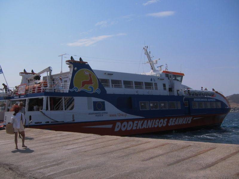 Leros Dodekanisos Seaways katamaran