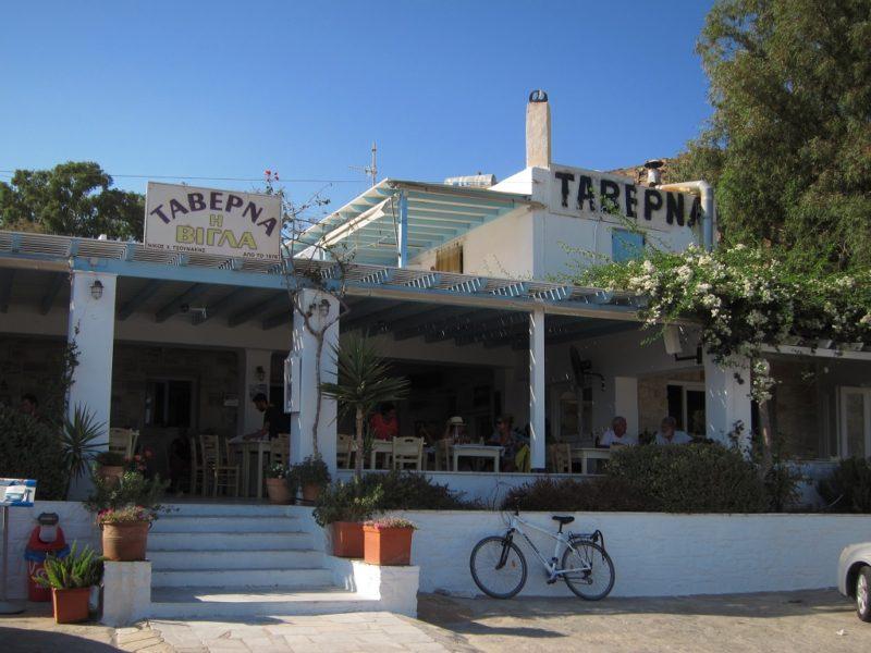 Paros Kolimbithres Taverna Vigla