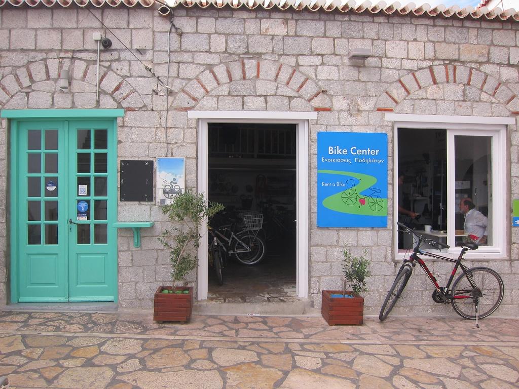 Spetses Bike Center