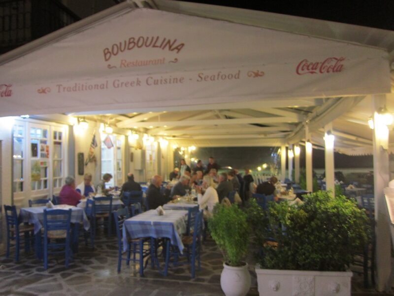 Spetses Bouboulina Restaurant
