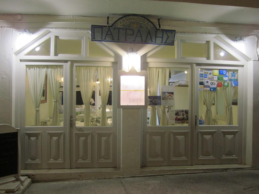 Spetses Patralis Taverna