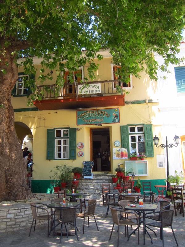 Koumeikon meydanı, Samos