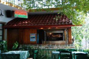 O Vrachos Taverna
