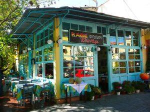 Tsinari (Çınaraltı restoran)